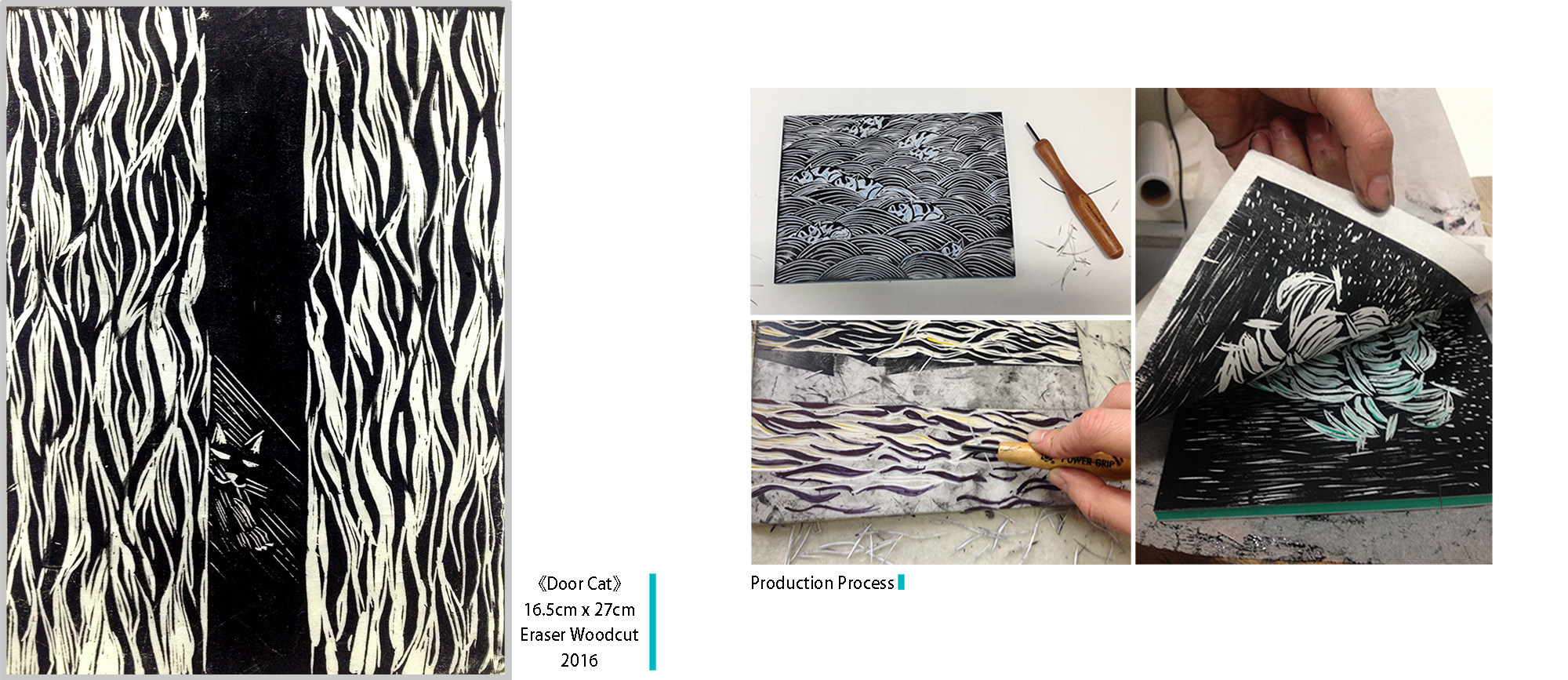 主修课程 立体构成,平面构成,色彩设计,表现技法,模型制作,工业设计